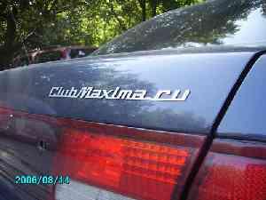Toyota Highlander Club - Скидки в Exist-e для пользователей форума